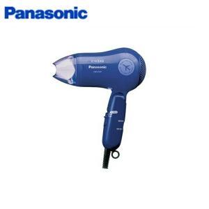 パナソニック[Panasonic][ドライヤー][ノンイオン][ZIGZAG][海外使用可能]EH5...