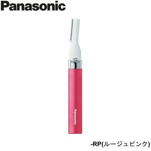 [ES-WF41-RP]パナソニック[Panasonic]フェリエ[フェイス用]