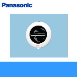 [FY-08PC9]パナソニック[Panasonic]パイプファン[丸形ルーバータイプ]