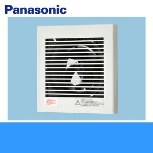 パナソニック[Panasonic]パイプファンスタンダードタイプFY-08PDL9[プロペラファン・小風量形・格子ルーバー形・居室・洗面所・トイレ用][プラグコード付]