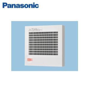 [FY-08PFE9D]パナソニック[Panasonic]パイプファン[電気式高気密シャッター付]