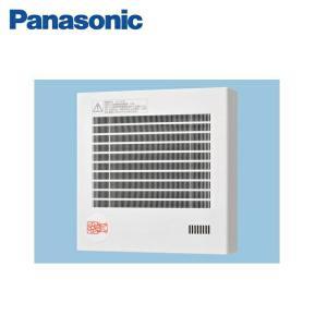 [FY-08PFH9D]パナソニック[Panasonic]パイプファン・パイプ用ファン[湿度センサー付]