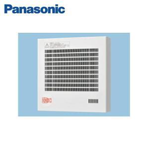 [FY-08PFH9VD]パナソニック[Panasonic]パイプファン・パイプ用ファン[湿度センサー付]