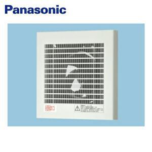 パナソニック[Panasonic]パイプファンスタンダードタイプFY-08PFL9D[プロペラファン・小風量形・居室・洗面所・トイレ用][連結端子付]