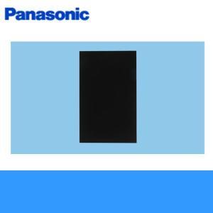 [FY-MYC56D-K]パナソニック[Panasonic]スマートスクエアフード用横幕板[組合せ高さ60cm][ブラック]|jusetsu-shop