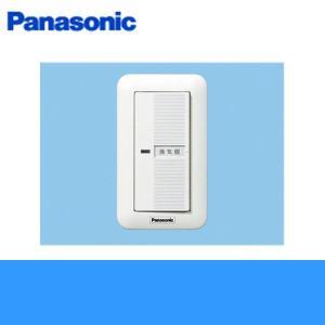 【★ポイント最大45倍★】パナソニック[Panasonic]換気扇スイッチFY-SV06W