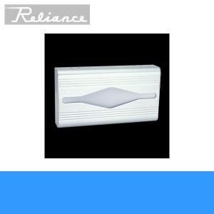 リラインス[RELIANCE]ペーパータオルボックスR1012-AL2