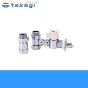 タカギ[TAKAGI]食器洗い乾燥機専用分岐アダプター JH9019 食器洗い乾燥機を接続するための...