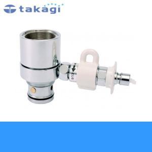 タカギ[TAKAGI]食器洗い乾燥機専用分岐アダプター JH9023 食器洗い乾燥機を接続するための...
