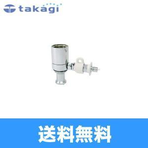 タカギ[TAKAGI]みず工房対応食器洗い乾燥機専用分岐アダプター JH9024 みず工房エコ本体と...