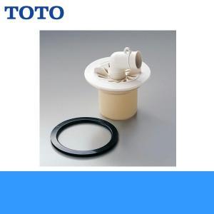 TOTO洗濯機パン用排水トラップPJ003[ABS製取替用トラップユニット]