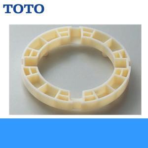 【ソロ目クーポン対象ストア】TOTO洗濯機パントラップ目皿外し工具PWH60099