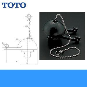 TOTOトイレ用取替部品32・38mmフロートバルブTHY416R