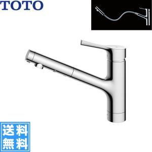 [TKS05305J]TOTOシングル混合水栓[ハンドシャワー・吐水切り替えタイプ][一般地仕様]【送料無料】|jusetsu-shop