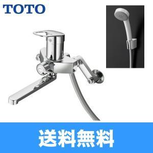 [TMGG30E]TOTOシングルレバーシャワーバス水栓[一般地仕様]【送料無料】|jusetsu-shop