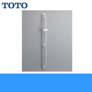TOTOインテリア・バー[スライドバー兼用タイプ(浴室用)]TS135GY12N