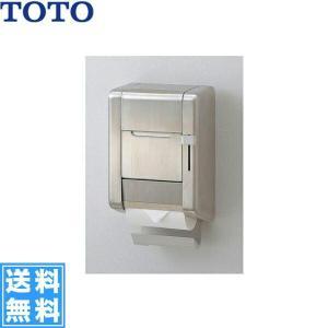 [YH121M]TOTOスペア付紙巻器[スペア1個縦型タイプ]【送料無料】