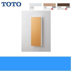 TOTOウォール収納キャビネットYSC36WY[ワイド埋込タイプ]|jusetsu-shop