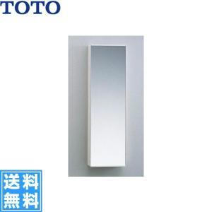 TOTO収納キャビネットYSL50M[鏡扉]【送料無料】|jusetsu-shop