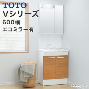 TOTO 洗面化粧台 Vシリーズ 600幅 2枚扉タイプ LED照明 二面鏡 エコシングルシャワー水栓 LMPB060A2GDC1G LDPB060BAGEN1■|jusetsuhills