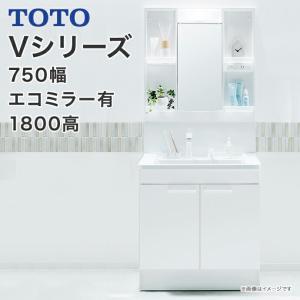 TOTO 洗面化粧台 Vシリーズ 750幅 2枚扉タイプ 一面鏡 LED照明 高さ1800mm対応 エコシングルシャワー水栓 LMPB075B1GDC1G LDPB075BAGEN1■|jusetsuhills