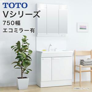 TOTO 洗面化粧台セット Vシリーズ 750幅 片引き出しタイプ 内引き出し付き 三面鏡 LED照明 エコシングルシャワー水栓 LMPB075A3GDC1G LDPB075BJGEN2■|jusetsuhills
