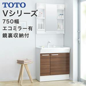 TOTO 洗面化粧台 Vシリーズ 750幅 片引き出しタイプ 内引き出し付 一面鏡 鏡裏収納付 LED照明 エコシングルシャワー水栓 LMPB075A4GDC1G LDPB075BJGEN2|jusetsuhills