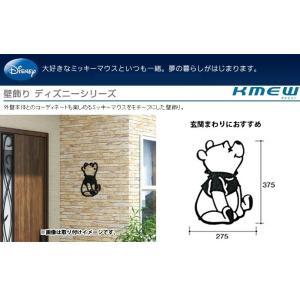 妻飾り ディズニーシリーズ KMEW ケイミュー 外装材 壁飾り B526F1 くまのプーさんタイプ|jusetsuhills