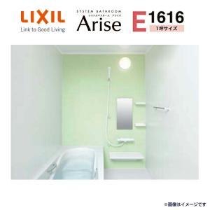 システムバス リクシル アライズ  1坪 E1616 Eタイプ 標準仕様 浴室|jusetsuhills