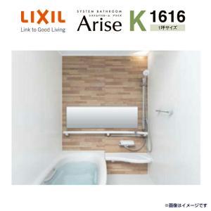 システムバス リクシル アライズ 1坪 K1616 Kタイプ 標準仕様 浴室|jusetsuhills