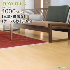 東洋テックス 床材 合板 ダイヤモンドフロアー 4000シリーズ 床暖房対応 12mm厚 12×303×1818mm|jusetsuhills