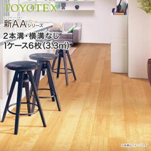 東洋テックス 床材 合板 ダイヤモンドフロアー AA・ASシリーズ 床暖房対応 人工銘木 12mm厚 2本溝|jusetsuhills