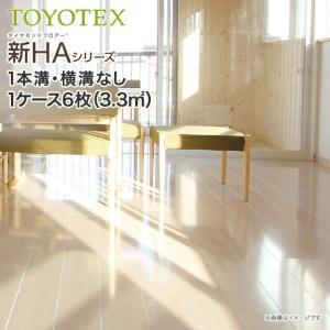 東洋テックス 床材 合板 ダイヤモンドフロアー 新HAシリーズ 床暖房対応 12mm厚 1本溝|jusetsuhills