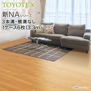 東洋テックス 床材 合板 ダイヤモンドフロアー 新NAシリーズ 床暖房対応 12mm厚 サクラ 3本溝|jusetsuhills