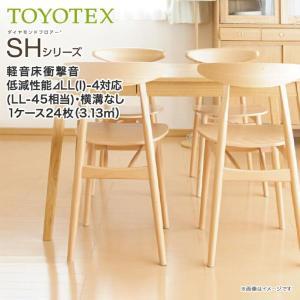 東洋テックス 床材 合板 ダイヤモンドフロアー SHシリーズ 床暖房対応 13.5mm厚 木質床材 フローリング フロアー|jusetsuhills