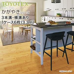 東洋テックス 床材 無垢 天然銘木なら かがやきシリーズ 3本溝 12mm厚 木質床材 フローリング フロアー|jusetsuhills
