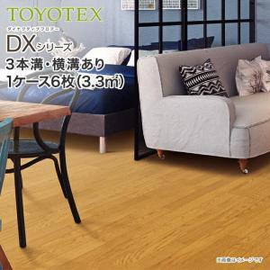 東洋テックス 床材 無垢 天然銘木突板オーク DXシリーズ 3本溝 12mm厚 木質床材 フローリング フロアー|jusetsuhills