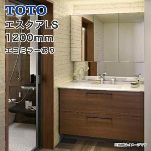 TOTO 洗面化粧台 エスクアLS 1200幅 120cm 2段引き出し 木製三面鏡 エアインシャワー水栓 きれい除菌水 バックパネル セット|jusetsuhills