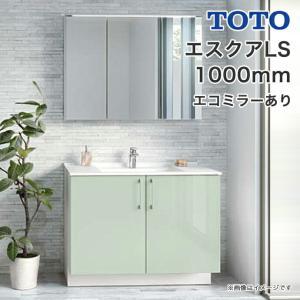 TOTO 洗面化粧台 セット エスクアLS 1000幅 木製三面鏡 エコミラー 2枚扉タイプ LED照明 エコシングル水栓|jusetsuhills