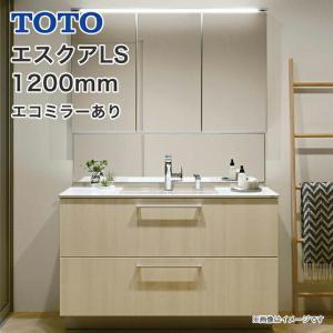 TOTO 洗面化粧台 セット エスクアLS 1200幅 木製三面鏡 LED照明 2段引き出し きれい除菌水|jusetsuhills