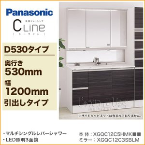 洗面化粧台 シーライン 新LED照明 3面鏡 ミドルミラー 引出し マルチシングルレバーシャワー 幅1200mm Panasonic パナソニック|jusetsuhills