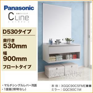洗面化粧台 シーライン 1面鏡 照明なし フロートタイプ マルチシングルレバー洗面 幅900mm Panasonic パナソニック jusetsuhills