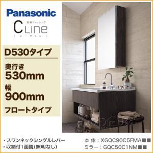 洗面化粧台 シーライン 収納付1面鏡 フロートタイプ スワンネックシングルレバー 幅900mm Panasonic パナソニック|jusetsuhills