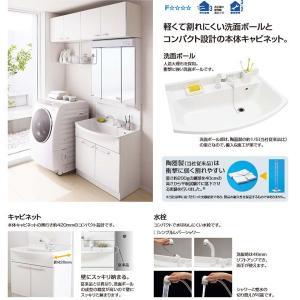 洗面化粧台 エムライン 本体キャビネットのみ GQM60KSCW 幅600mm シングルレバーシャワー混合水栓|jusetsuhills|02