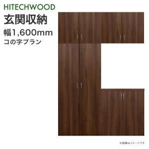 ・メーカー名  HitechWood ハイテクウッド  ・商品名  ハイテクウッド HitechWo...