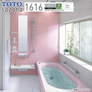 システムバス TOTO サザナ HSシリーズ 1616 Pタイプ 1坪 HSV1616UPX1□○ バスルーム お風呂 浴室 リフォーム|jusetsuhills
