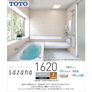 TOTO システムバスルームサザナHSシリーズ「Sタ …