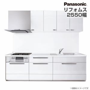 Panasonic システムキッチン リフォムス 壁付I型 引出しプラン 間口1800mm 標準プラン|jusetsuhills
