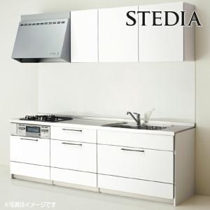 クリナップ システムキッチン ステディア 間口255cm シンプルプラン I型 class5 ステンレスキャビネット|jusetsuhills