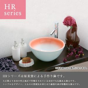 NITTO CERA 美術工芸手洗鉢 原重窯 手洗鉢 HRシリーズ DIY|jusetsuhills